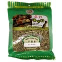 Picture of Yingfeng Foodstuff Premium Dried Cumin 4 Oz