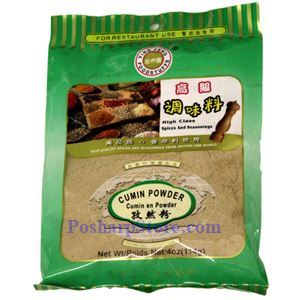 Picture of Yingfeng Foodstuff Cumin Powder 4 Oz