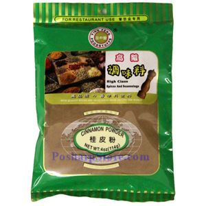 Picture of Yingfeng Foodstuff Cinnamon Powder 4 Oz