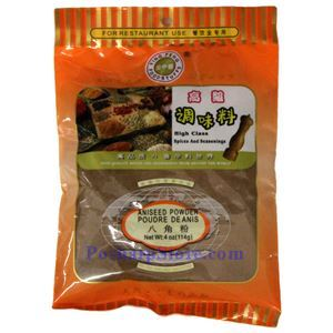Picture of Yingfeng Foodstuff Star Aniseed Powder 4 Oz