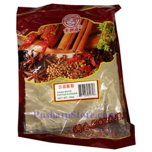 Picture of Golden Lion Dried White Pepper Powder 16 Oz