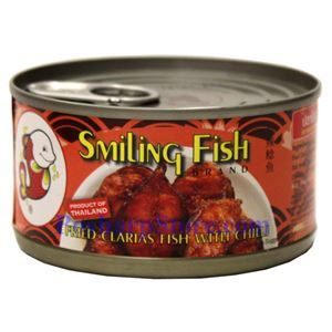Picture of Smiling Fish Fried Clarias Fish with Chili 3 Oz