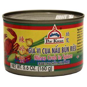 Picture of Por Kwan Mince Crab in Spices (Gia Vi Cua Bun Rieu) 5.6 Oz