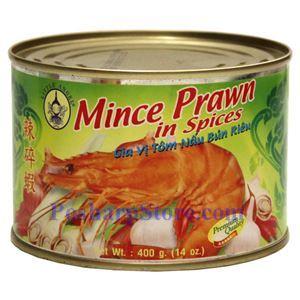 Picture of Little Angel Mince Prawns in Spices (Gia Vi Tom Nau Bun Rieu) 14 Oz