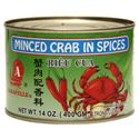 Picture of Caravelle Minced Crab in Spices (Bun Rieu) 14 Oz