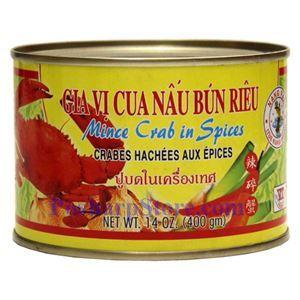 Picture of Tue Kung Mince Crab in Spices (Gia Vi Cua Nau Bun Rieu) 14 Oz