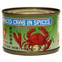Picture of Caravelle Mince Crab in Spices (Rieu Cua) 14 Oz