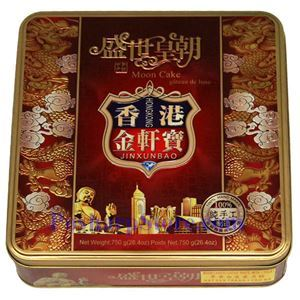 Picture of Hong Kong Jinxunbao Lotus Paste and One Yolk Mooncakes