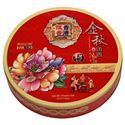 Picture of Hong Kong Qixiang Seven Star Mooncakes
