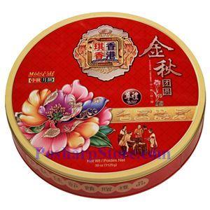 图片 香港琪香牌七星伴月月饼,8粒 1125克