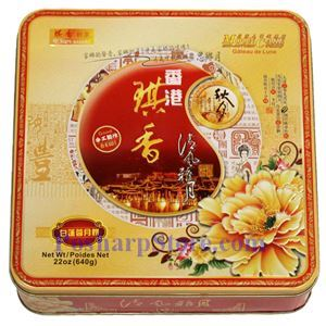 Picture of Hong Kong Qixiang White Lotus Paste Mooncakes