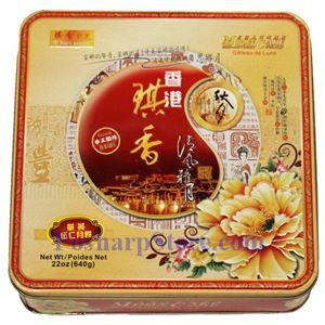 Picture of Hong Kong Qixiang Mix Nut Paste & One Yolk Mooncakes