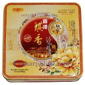 Picture of Hong Kong Qixiang Lotus Paste & Two Yolk Mooncakes