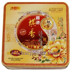 Picture of Hong Kong Qixiang Lotus Paste & One Yolk Mooncakes