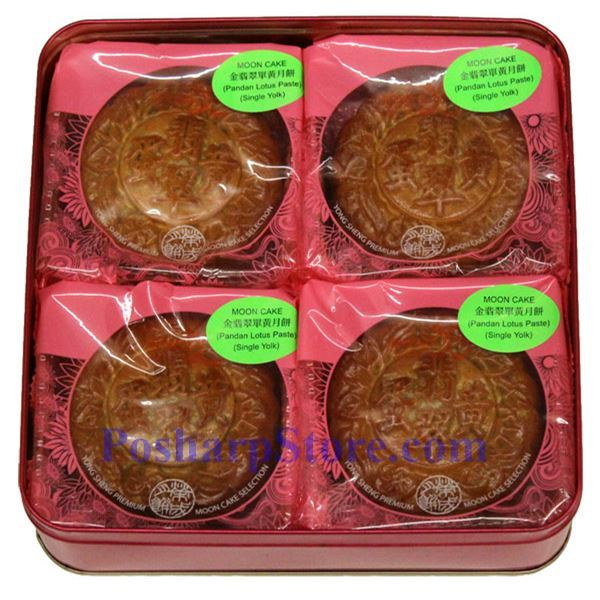 Picture for category Yong Sheng Low Sugar Pandan Lotus Paste & One Yolk Mooncakes