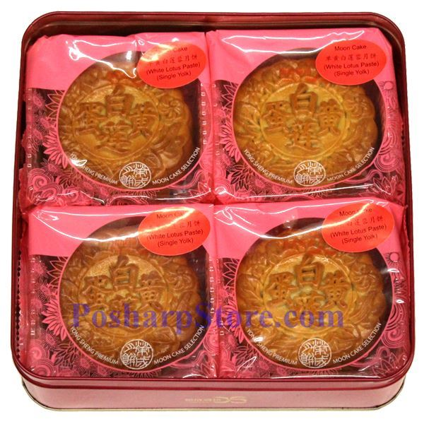 Picture for category Yong Sheng Low Sugar White Lotus Paste & One Yolk Mooncakes