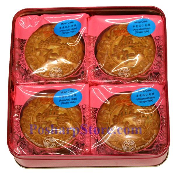 Picture for category Yong Sheng Low Sugar Assorted Nuts & One Yolk Mooncakes