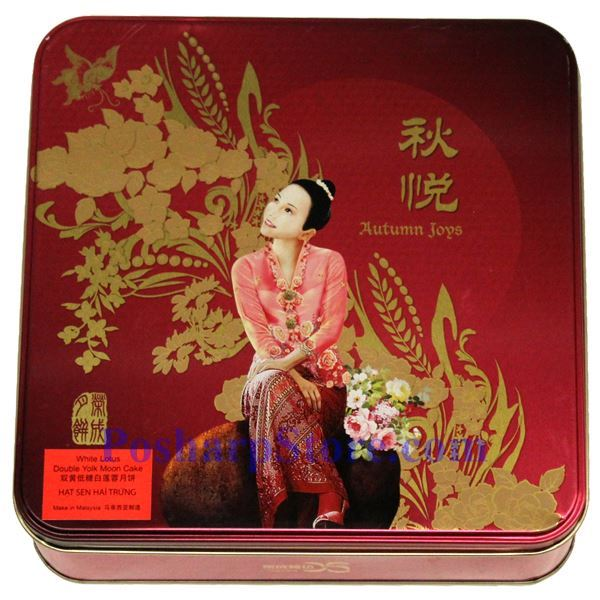 Picture for category Yong Sheng Low Sugar White Lotus Paste & Two Yolk Mooncakes
