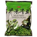 Picture of Shengxiangzhen Mustard Green Peas 8.4 Oz
