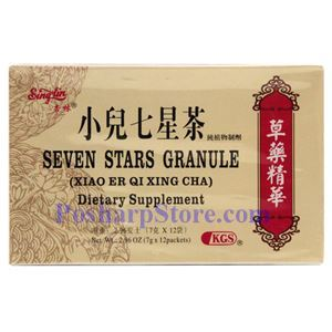 Picture of KGS Singlin Seven Star Herbal Beverage for Children 12 Packs