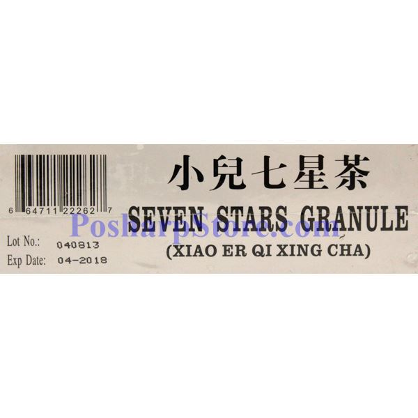 Picture for category KGS Singlin Seven Star Herbal Beverage for Children 12 Packs