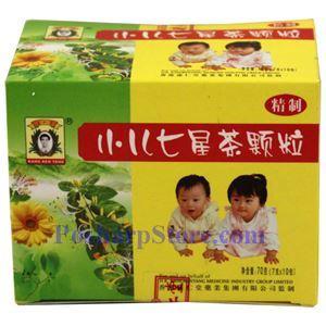 Picture of Hong Kong KangRenTang Seven Star Herbal Drinks for Children 10 Packs