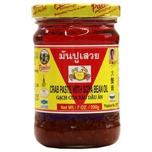 Picture of Pantai Crab Paste with Soya Bean Oil 7 Oz