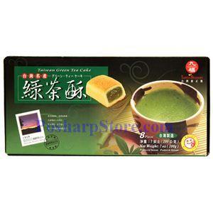 图片 九福牌绿茶酥 200克