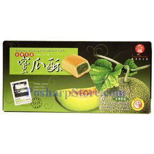 Picture of Nice Choice Taiwan Honeydew Melon Cake 7 oz