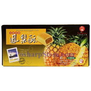 Picture of Nice Choice Taiwan Pineapple Cake 7 oz
