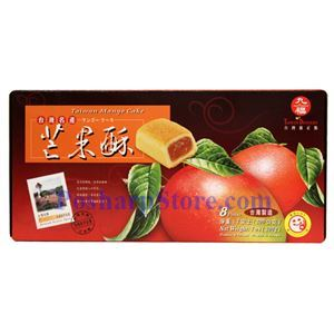 Picture of Nice Choice Taiwan Mango Cake 7 oz