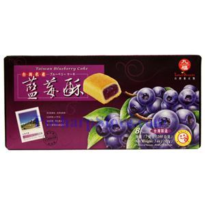 Picture of Nice Choice Taiwan Blueberry Cake 7 oz