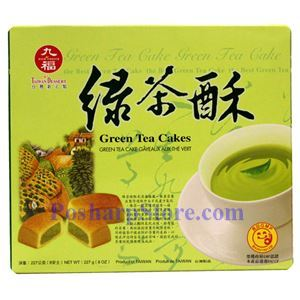 Picture of Nice Choice Taiwan Green Tea Cake Gift Set 8 oz
