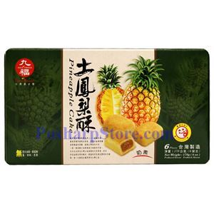 Picture of Nice Choice Pineapple Cake 6 oz