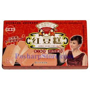 Picture of Huihuang Chengdu Red Bean Cake 5.3 oz