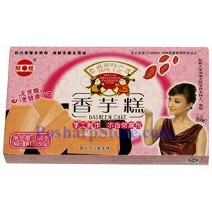 Picture of Huihuang Chengdu Taro Cake 5.3 oz