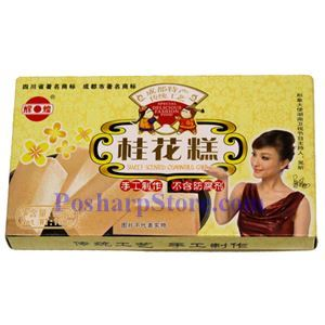 Picture of Huihuang Chengdu Osmanthus Cake 5.3 oz