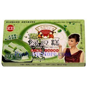Picture of Huihuang Chengdu Mung Bean Cake 5.3 oz