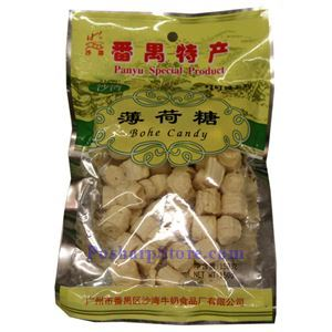 Picture of Panyu Bohe Candy (Mint Candy)   5.3 Oz