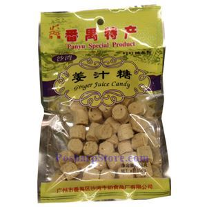 Picture of Panyu Ginger Juice Candy 5.3 Oz