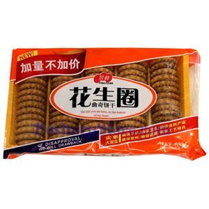 Picture of JingFeng Peanut Ring Cookies 14 Oz