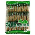 Picture of Green Day Vegetarian Cookies 10.5 Oz