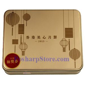 Picture of Maxim Golden Assorted Mooncakes 2013