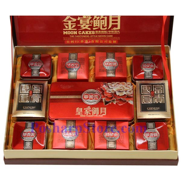 Picture for category Huaxiangyuan Assorted Abalone Mooncake Gift Set