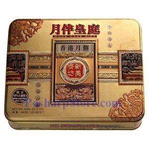 图片 香港新美斋坊纯白莲蓉月饼 640克