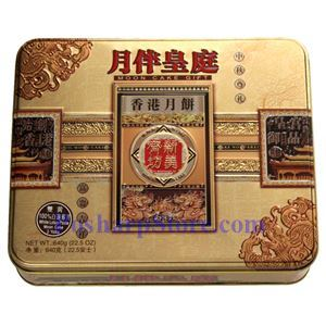 Picture of Meizhaifang White Lotus Paste and Two Yolk Mooncake 22.5 oz