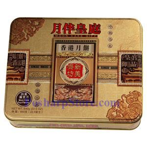 Picture of Meizhaifang Four Flavor Mooncake 22.5 oz