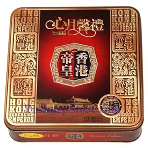 Picture of Hong Kong King's White Lotus Paste & One Yolk Mooncake 26.4 oz