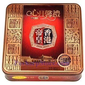 图片 香港帝皇蛋黄绿茶月饼 750克