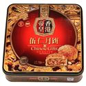 Picture of Hong Kong King's Mixed Nuts Mooncake Gift 24.6 oz